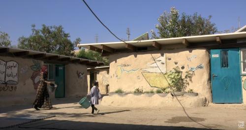 L'école de Khan el-Ahmar Palestine.png